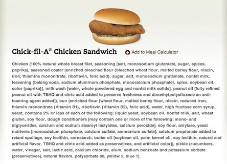 Chick-Fil-A-Sandwich.png
