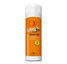 Yes to Carrots Shampoo