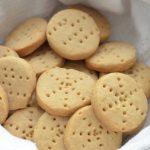 5-Ingredient Almond Maple Shortbread Cookies